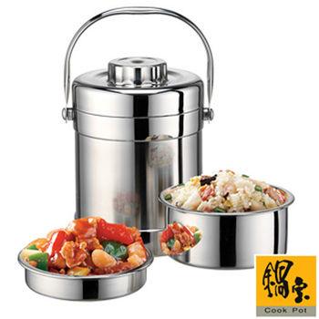 【鍋寶】巧廚保溫三層提鍋1.5L-IKH-506153