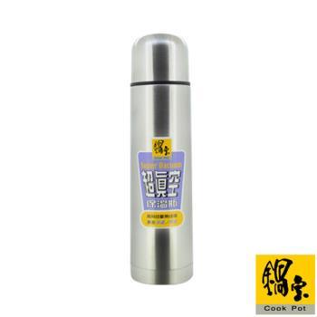 【鍋寶】日式超真空保溫瓶500CC VB-5001QT