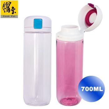 【鍋寶】彈跳式TRITAN水壺700ML(顏色隨機出貨) BT-700