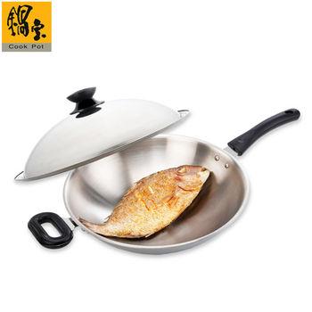 【鍋寶】不鏽鋼炒鍋-單柄36CM-SS-3600