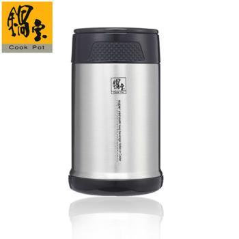 【鍋寶】超真空燜燒罐530CC (兩色可選)