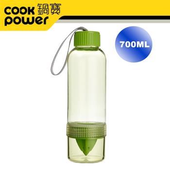 【MIDORI】纖果活力杯700ML(綠) BN-0700G