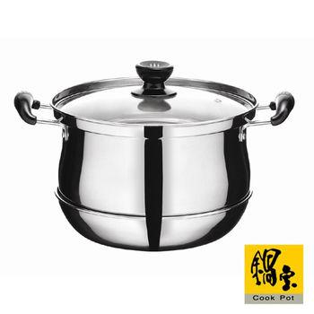 【鍋寶】不鏽鋼節能再煮鍋 CP-6040
