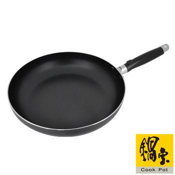 【鍋寶】28CM歐式平底不沾鍋(黑) FP-0280