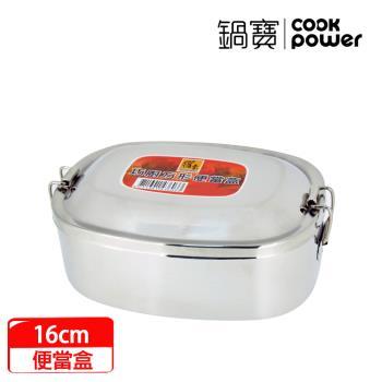 【鍋寶】巧廚16cm方形便當盒 SSB-604