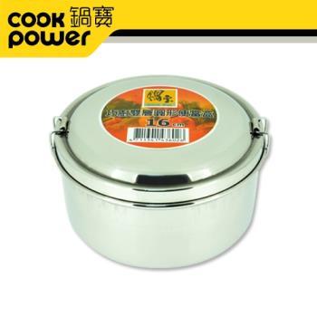 【鍋寶】巧廚16cm雙層圓形便當盒 SSB-602