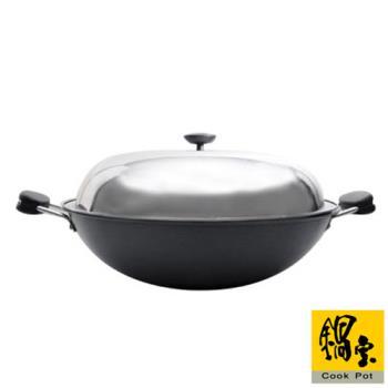 【鍋寶】40cm陽極合金炒鍋 MAP-7401