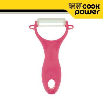 【鍋寶】炫麗陶瓷削皮刀-桃 CK-001P