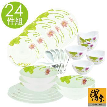 【鍋寶】綠色強化耐熱玻璃餐具24件組 EO-SB789889103236T56
