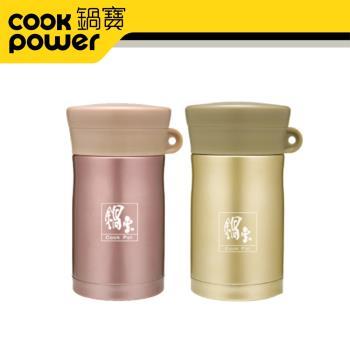 【鍋寶】#304不鏽鋼保溫燜燒罐兩入組 EO-SVP500PCSVP500CC