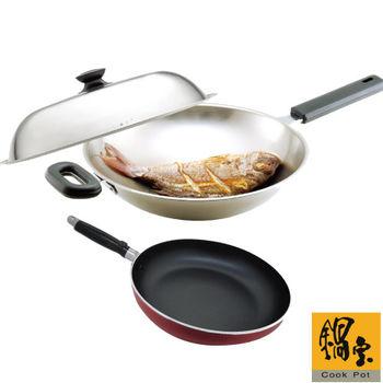 【鍋寶】奈米不鏽鋼炒鍋+歐式平底鍋(含蓋)贈實木鏟 EO-SGD136FP0281LISP5