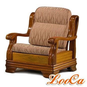 LooCa 韻紋咖全開式沙發坐靠墊(1入)-無椅架