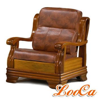 LooCa 全開式沙發坐靠墊-咖啡雲皮(1入)-無椅架