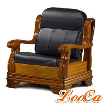 LooCa 全開式沙發坐靠墊-黑皮(1入)-無椅架