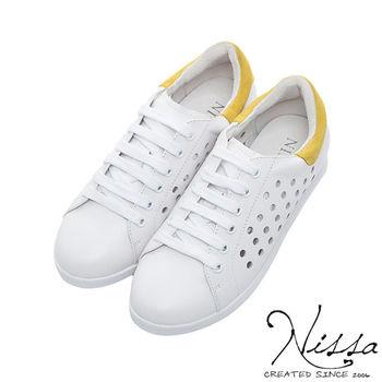 NISSA 全真皮 牛皮洞洞糖果後包休閒鞋 白/黃