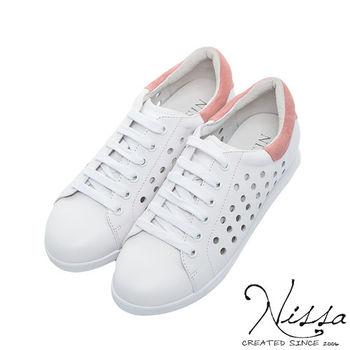 NISSA 全真皮 牛皮洞洞糖果後包休閒鞋 白/粉