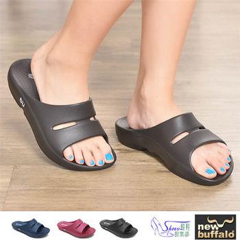 【Shoes Club】【208-212229】拖鞋. MIT 土豆星二代 防滑防水厚底海灘室內外拖鞋.3色 黑/藍/紫