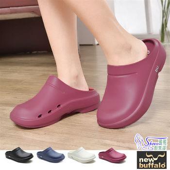 【Shoes Club】【208-213239】前包拖鞋. 土豆星三代 多功能 廚房鞋、工作鞋.4色 黑/白/紫/深藍