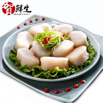 【賀鮮生】嚴選極品生凍腰子貝2包(500g/包)