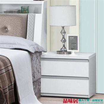 【品味居】愛麗 白色1.6尺二抽床頭櫃
