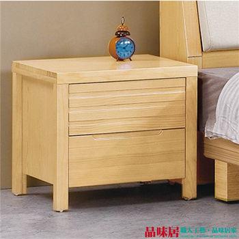 【品味居】默克 原木紋1.8尺實木床頭櫃
