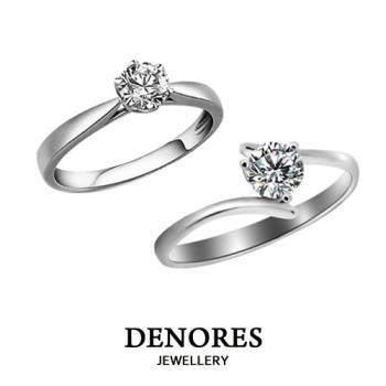 GIA鑽石超值特惠 D/VS2 0.30克拉八心八箭完美車工 戒指款式二選一