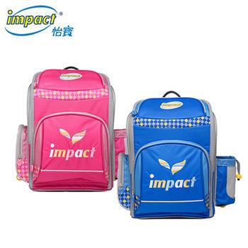 【怡寶-IMPACT】標準型舒適護脊書包-樂優生系列 IM00137(粉紅PK、寶藍RB)