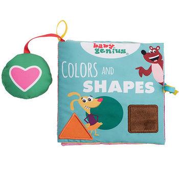 美國Manhattan Toy-小小天才顏色形狀床圍書