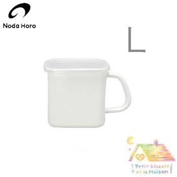 野田珐瑯 杯型附蓋 珐瑯儲物罐 / 調味料罐 味增罐
