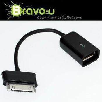 SAMSUNG TAB OTG---可銜接USB相關產品(USB滑鼠/USB鍵盤/讀卡機/隨身碟等商品)