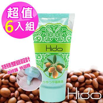 HIDO-摩洛哥雙管護髮膜6入組(極致潤髮系列)
