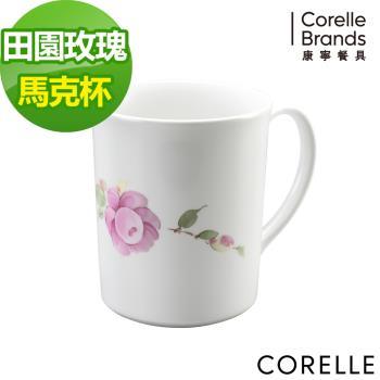 【美國康寧CORELLE】田園玫瑰300ML馬克杯