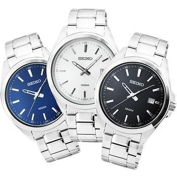 SEIKO精工簡約時尚男錶- 三款可選
