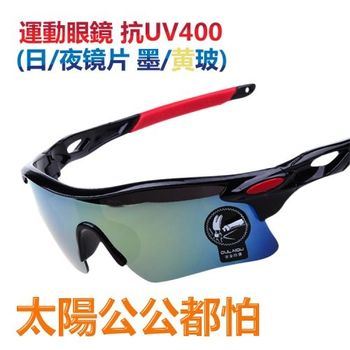 DR.MANGO酷風抗UV400運動眼鏡