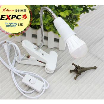 LED 燈泡+燈座 福袋 E27 3W 投射燈(白光) + 帶夾 燈座 檯燈 簡易 工作燈