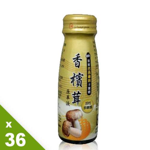 【台糖】香檳茸原萃液(50ml)36入