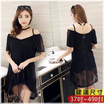 WOMA- S6200韓款性感V領蕾絲拼接上衣(黑色)WOMA中大尺碼上衣