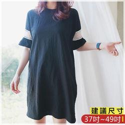 WOMA-S7180韓款簡約寬鬆圓領花邊拼接喇叭袖修身洋裝(黑色)WOMA中大尺碼洋裝