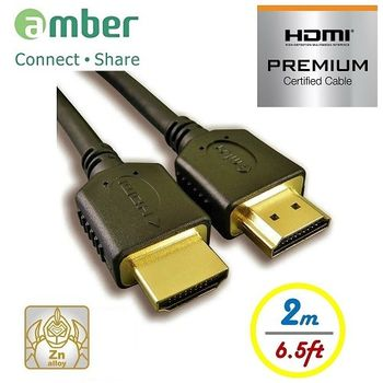 amber【PREMIUM HDMI 2.0b認證】極品優質高速HDMI傳輸線A-A PS4/Xbox one/藍光DVD高階影音專用指定線-【2M】