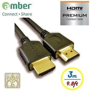 amber【PREMIUM HDMI 2.0b認證】極品優質高速HDMI傳輸線A-A PS4/Xbox one/藍光DVD高階影音專用指定線-【3M】