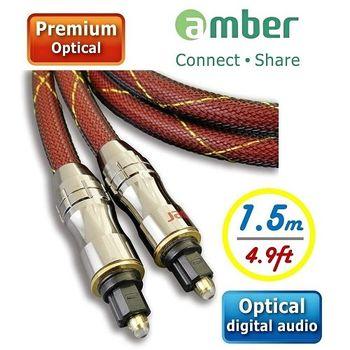 amber 極高品質光纖數位音訊傳輸線角型接頭Toslink對Toslink,PREMIUM Optical Digital Audio S/PDIF Cable-【1.5m】