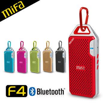 MiFa F4 隨身輕巧鋁合金無線藍芽MP3喇叭