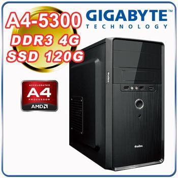 |技嘉A68H平台|雙核文書 A4-5300雙核 4G記憶體 SSD 120G 經濟文書型桌上型電腦