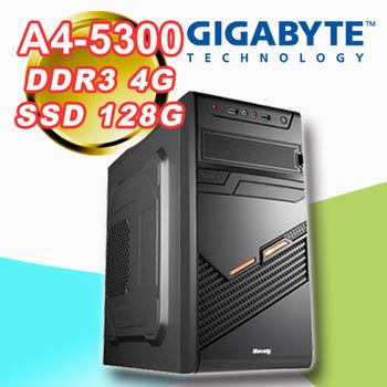 |技嘉A68H平台|雙核文書 A4-5300雙核 4G記憶體 SSD 128G 經濟文書型桌上型電腦
