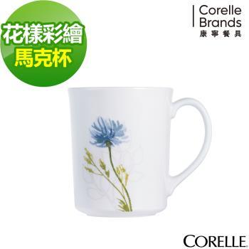 【美國康寧CORELLE】花漾彩繪馬克杯