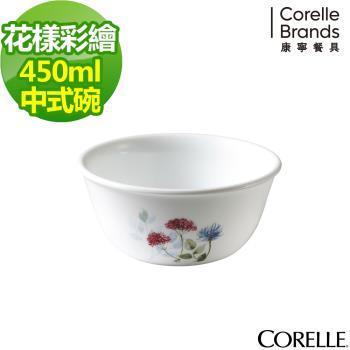 【美國康寧CORELLE】花漾彩繪450ML中式碗