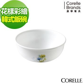 【美國康寧CORELLE】花漾彩繪473ML韓式湯碗