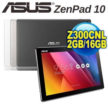 ASUS 華碩 ZenPad 10 Z300CNL 10吋四核心平版電腦 2G 16G LTE