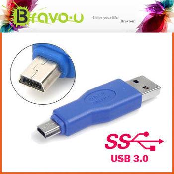Bravo-u USB 3.0 A公對MiniB公 超高速轉接頭