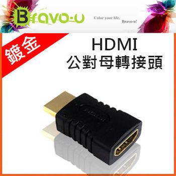 Bravo-u HDMI 公對母轉接頭